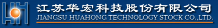 Huahong Technology Stock Co., Ltd.